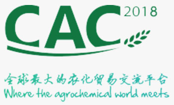 Shanghai CAC exhibition 2018.03.07-03.09